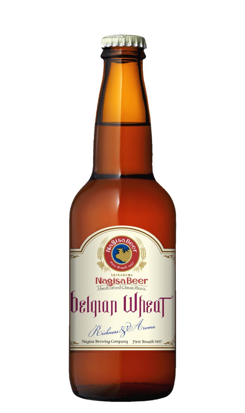 ベルジャンウィート(BELGIAN WHEAT)