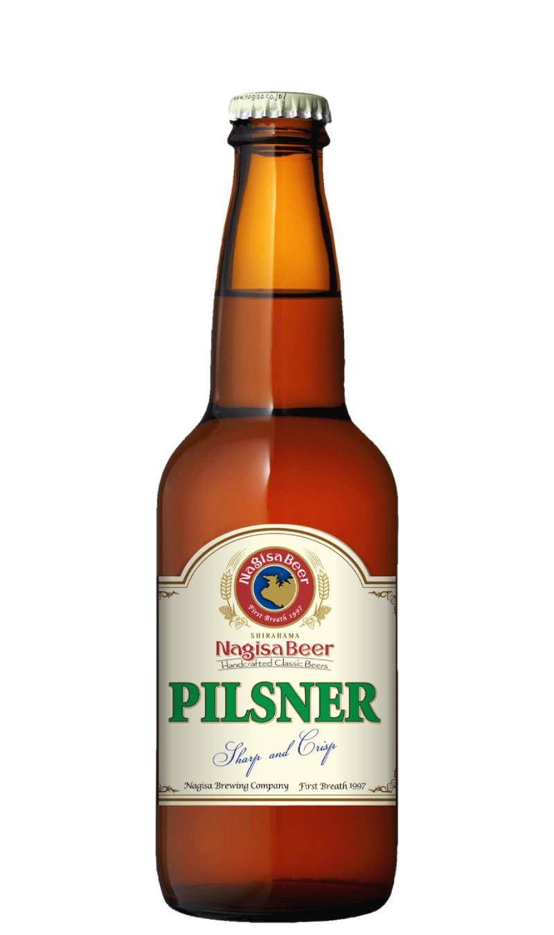 ピルスナー